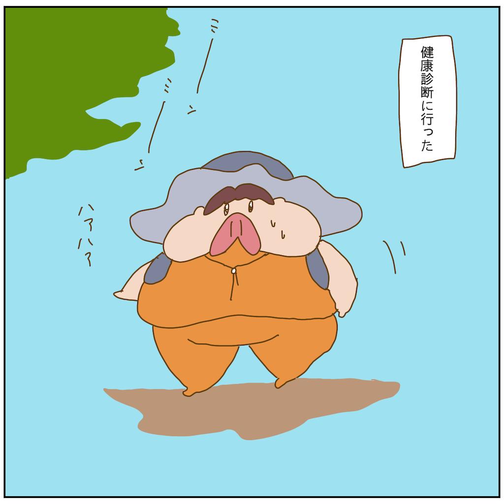 f:id:chiisakiobu:20210730210822p:image