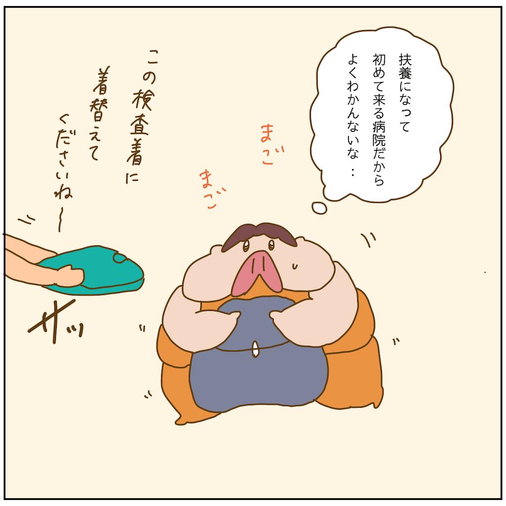 f:id:chiisakiobu:20210730210833p:image