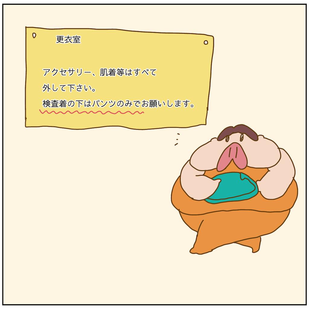 f:id:chiisakiobu:20210730210901p:image