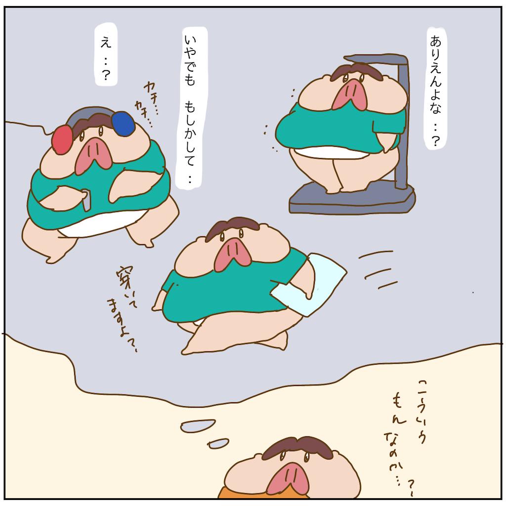 f:id:chiisakiobu:20210730210933p:image
