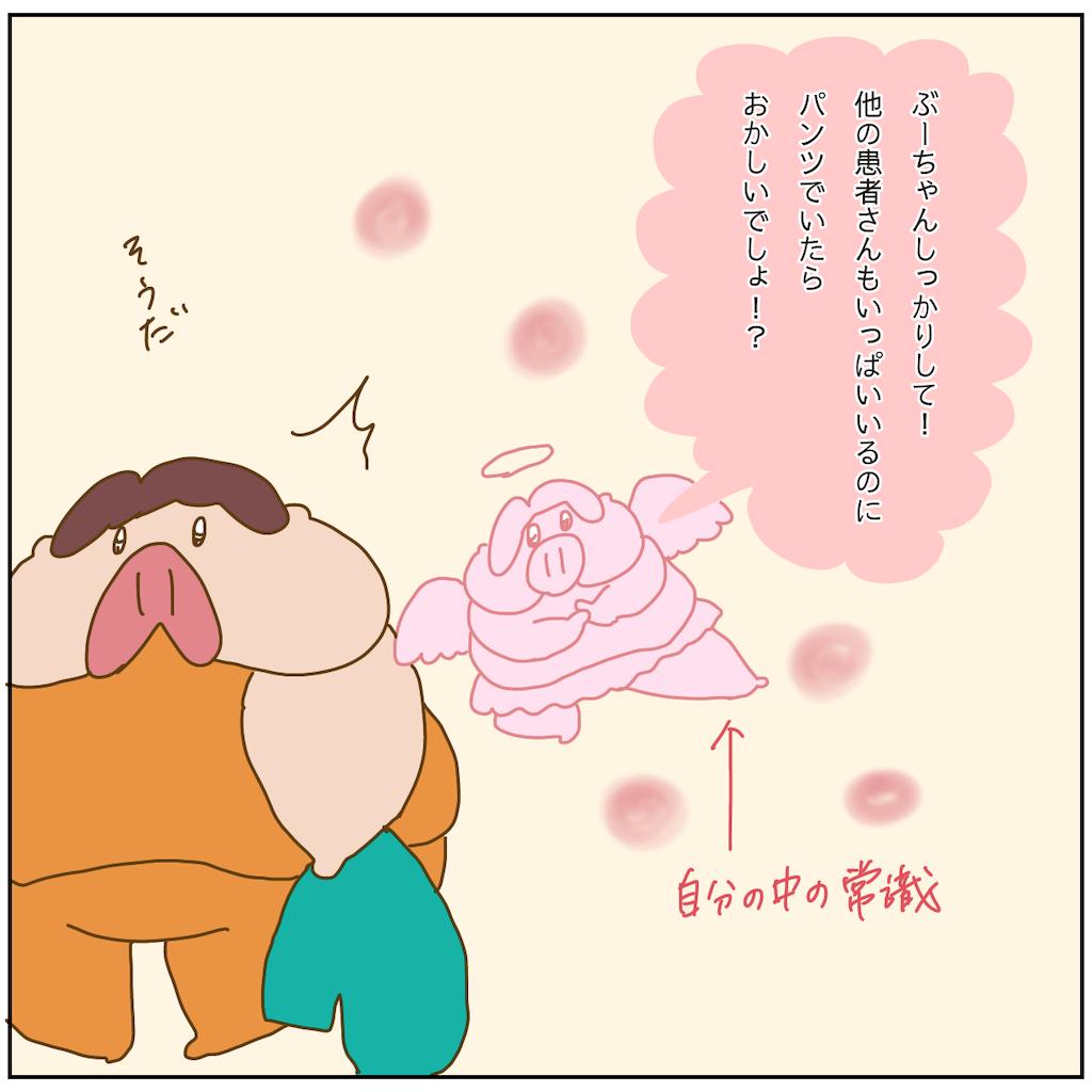 f:id:chiisakiobu:20210730210945p:image