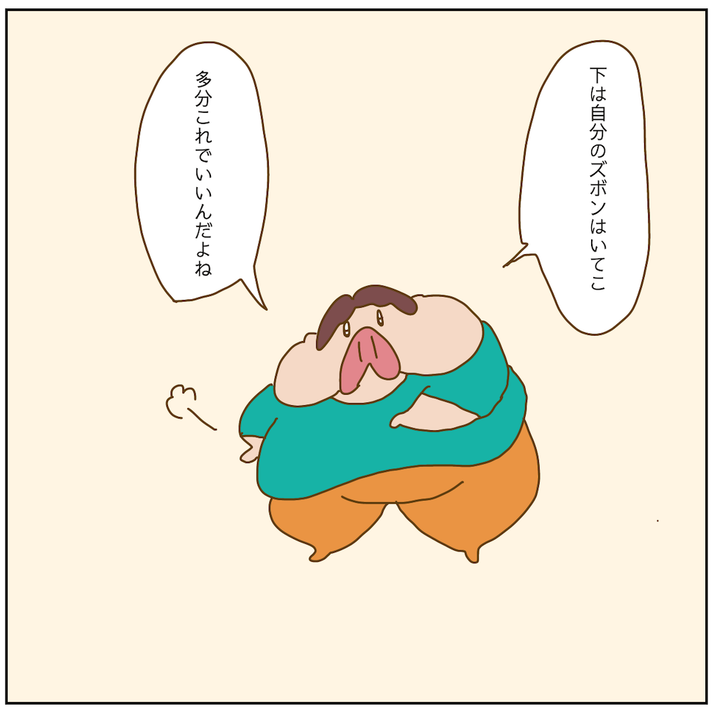 f:id:chiisakiobu:20210730210956p:image