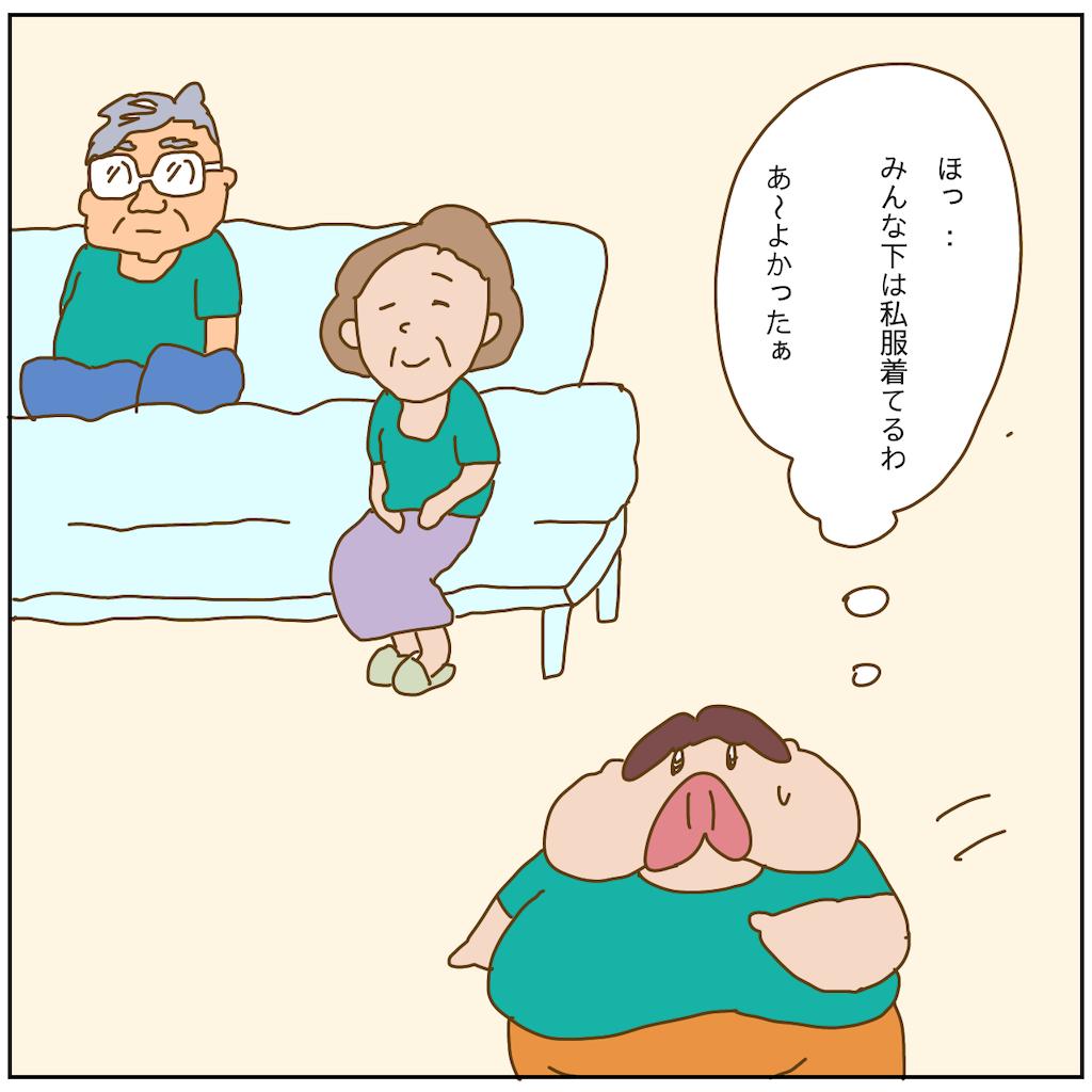 f:id:chiisakiobu:20210730211050p:image