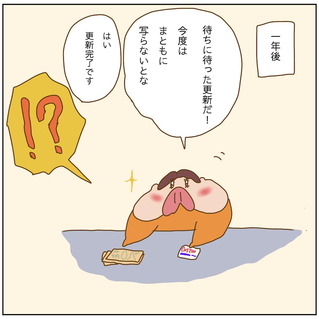 f:id:chiisakiobu:20210806210347p:image