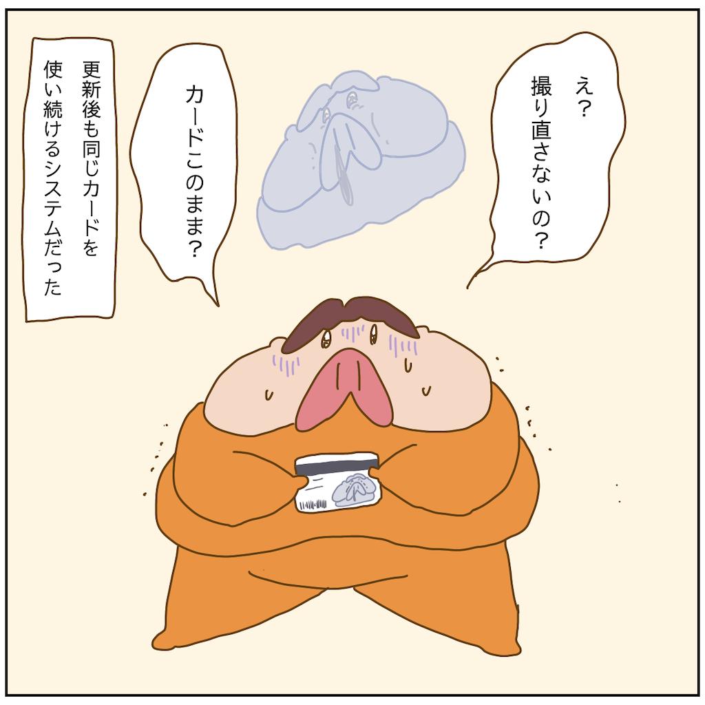 f:id:chiisakiobu:20210806210413p:image