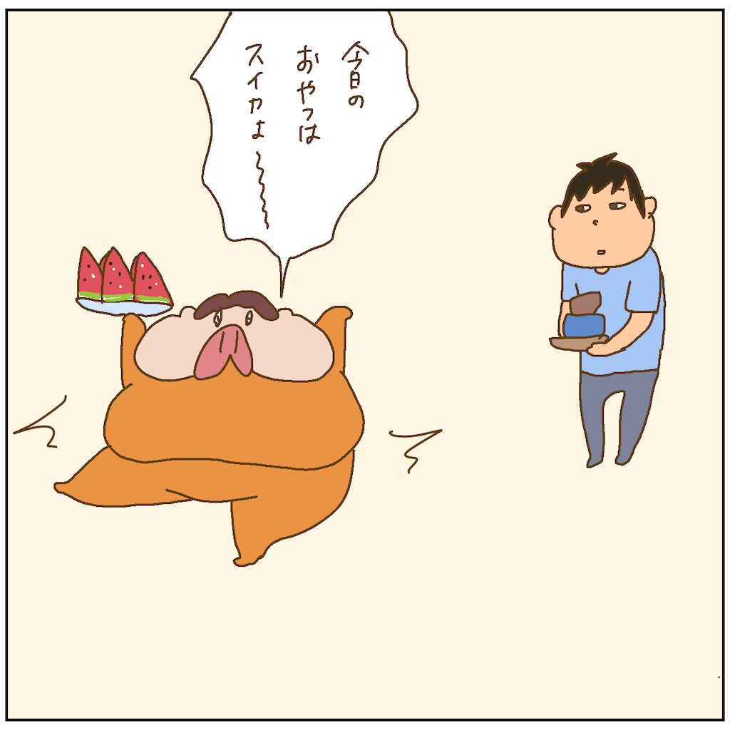 f:id:chiisakiobu:20210820151358p:image