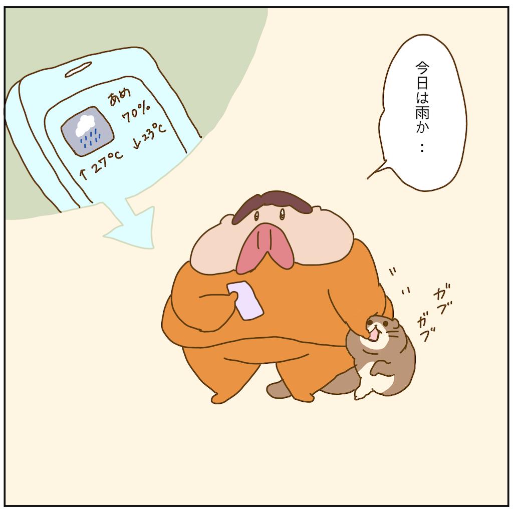 f:id:chiisakiobu:20210825220341p:image
