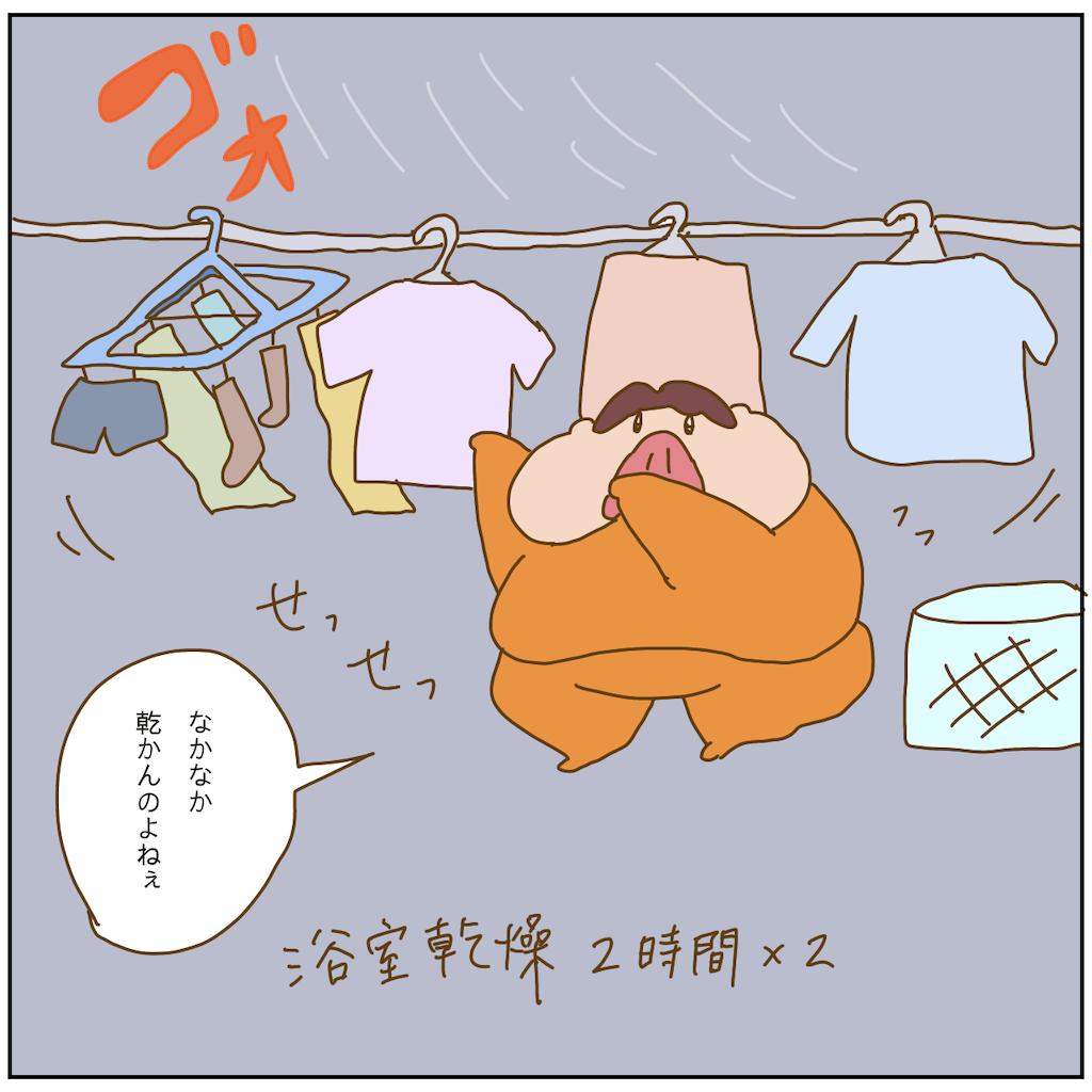 f:id:chiisakiobu:20210825220351p:image