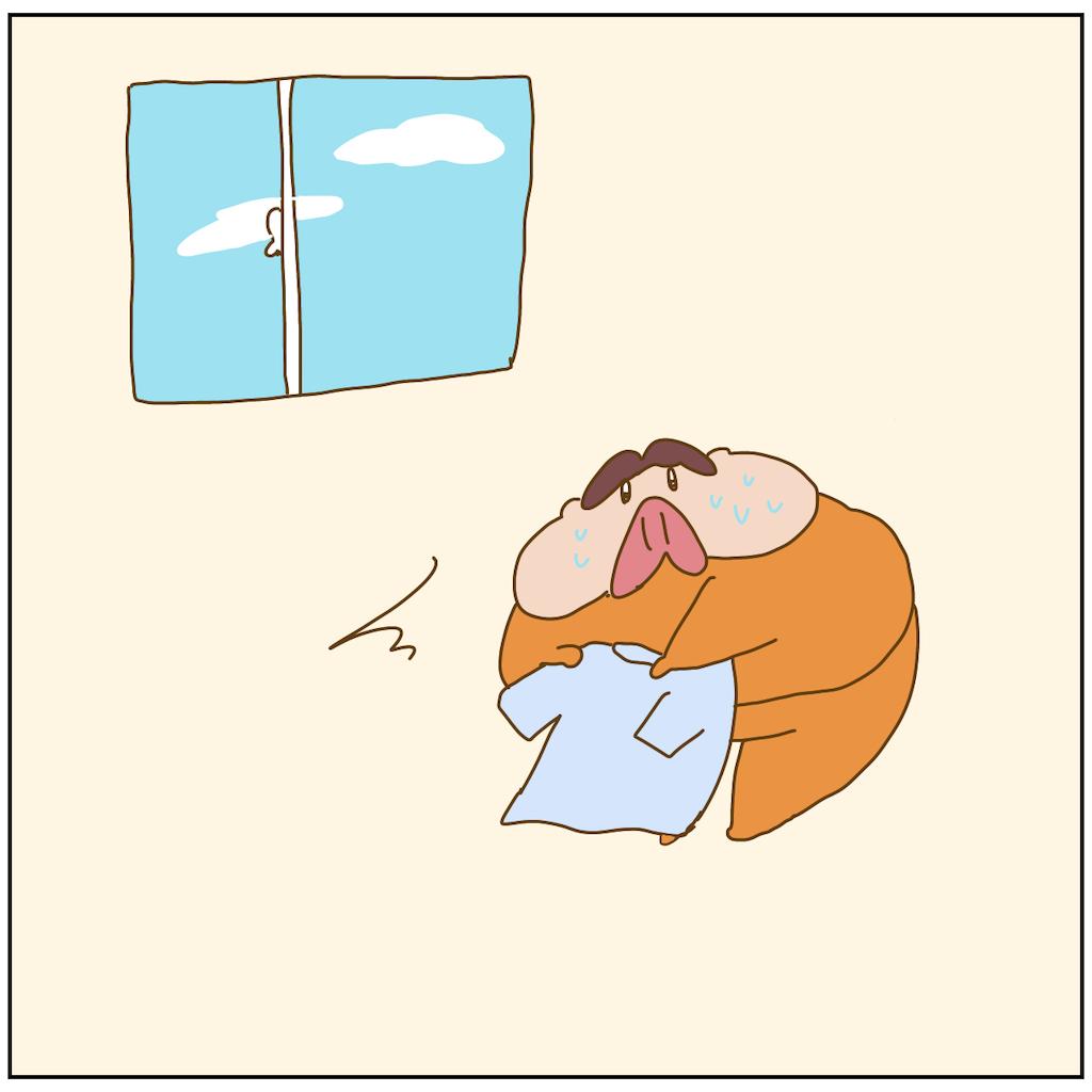 f:id:chiisakiobu:20210825220413p:image
