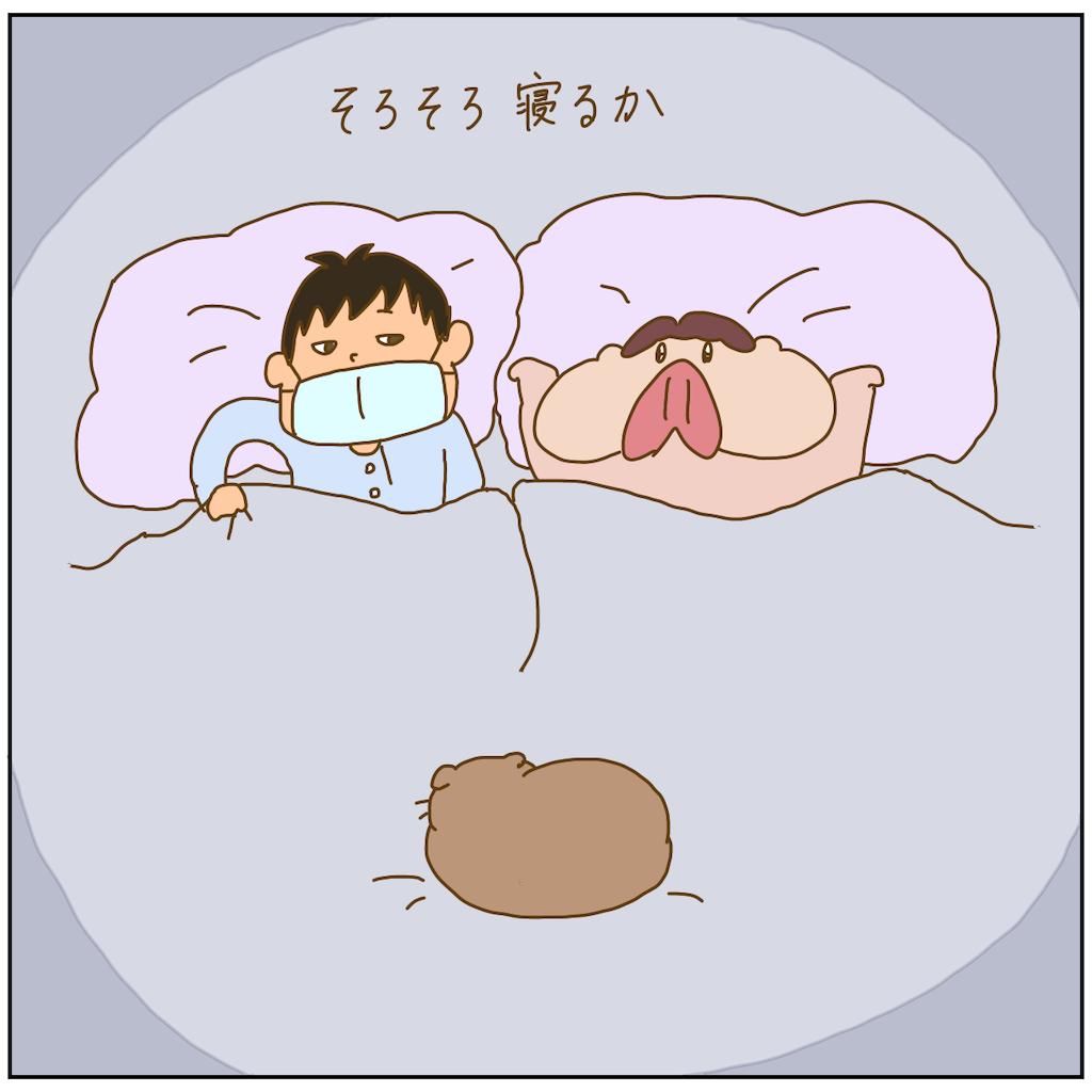 f:id:chiisakiobu:20210827220406p:image