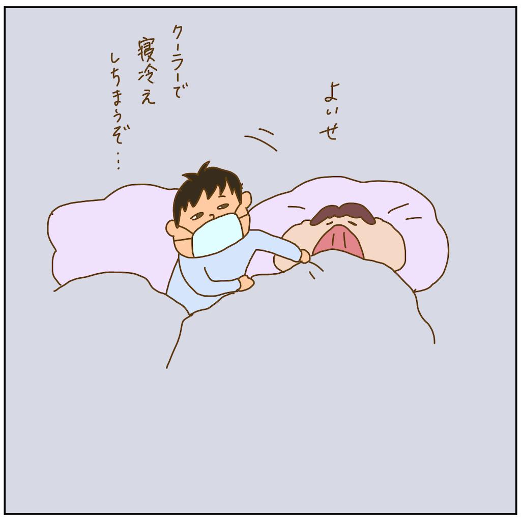 f:id:chiisakiobu:20210827220433p:image