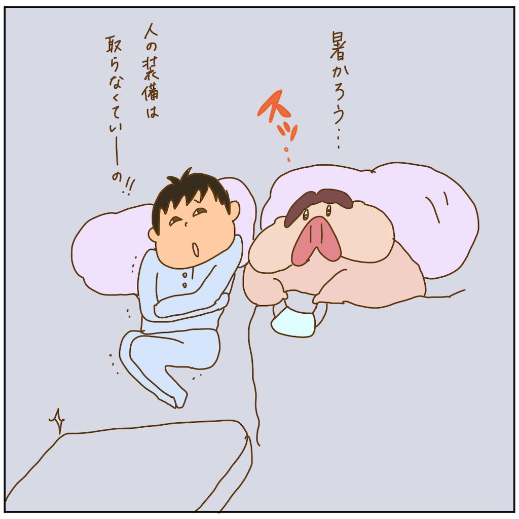 f:id:chiisakiobu:20210827220518p:image