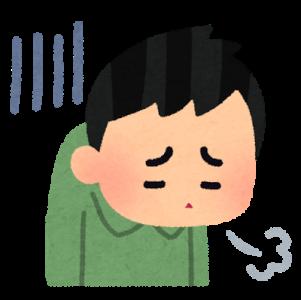 f:id:chiisan1116:20170820002837p:plain
