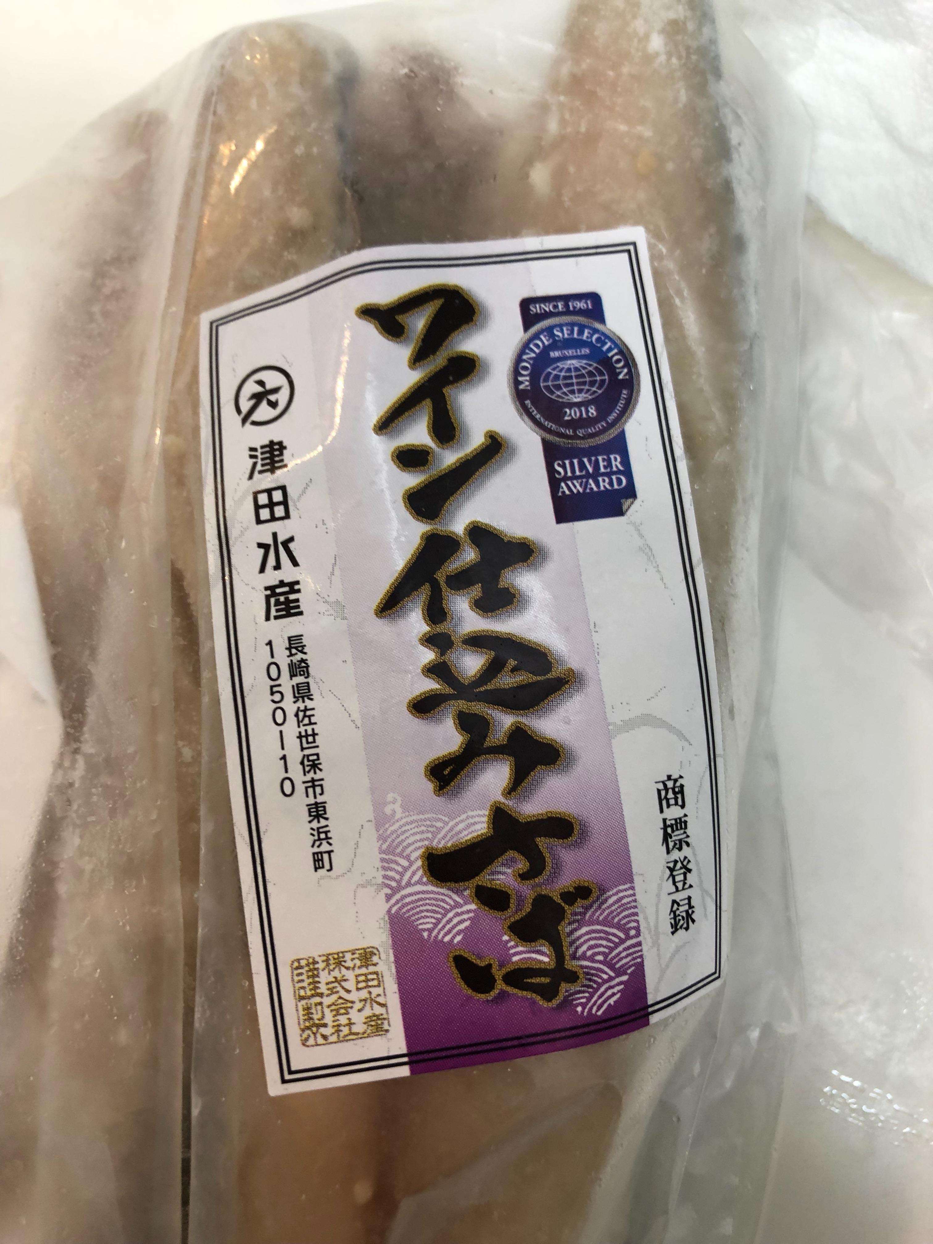 f:id:chiisanatenohira:20190404202104j:image