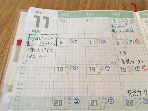 f:id:chiitakachiitaka:20180622121610j:image