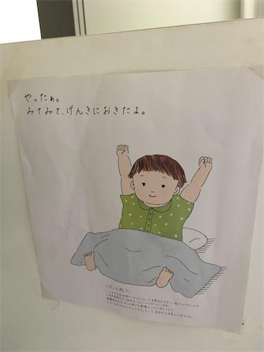 f:id:chiitakachiitaka:20180628134458j:image