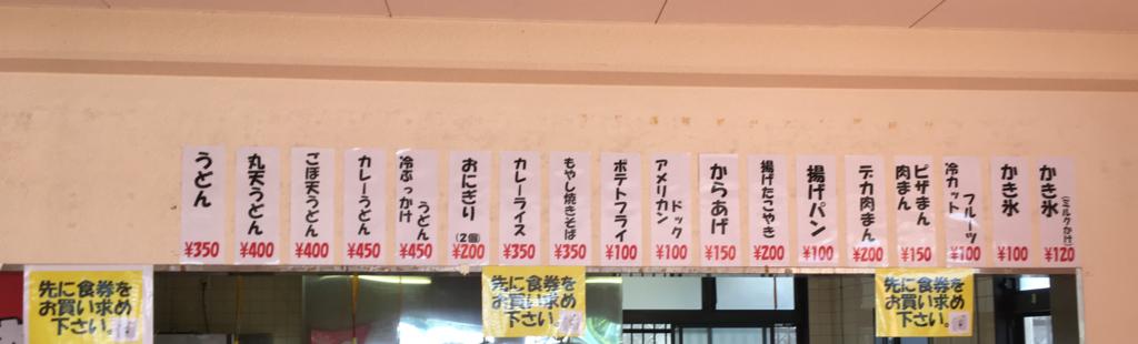 f:id:chiitakachiitaka:20180801075002p:plain