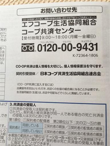 f:id:chiitakachiitaka:20180803093636j:image