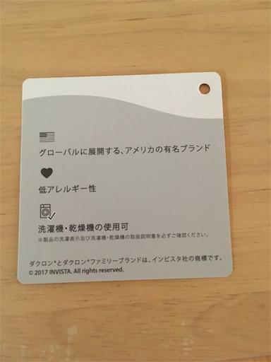 f:id:chiitakachiitaka:20180808080537j:plain