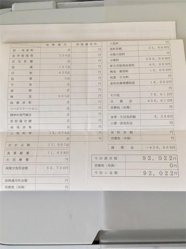 f:id:chiitakachiitaka:20180810065217j:image