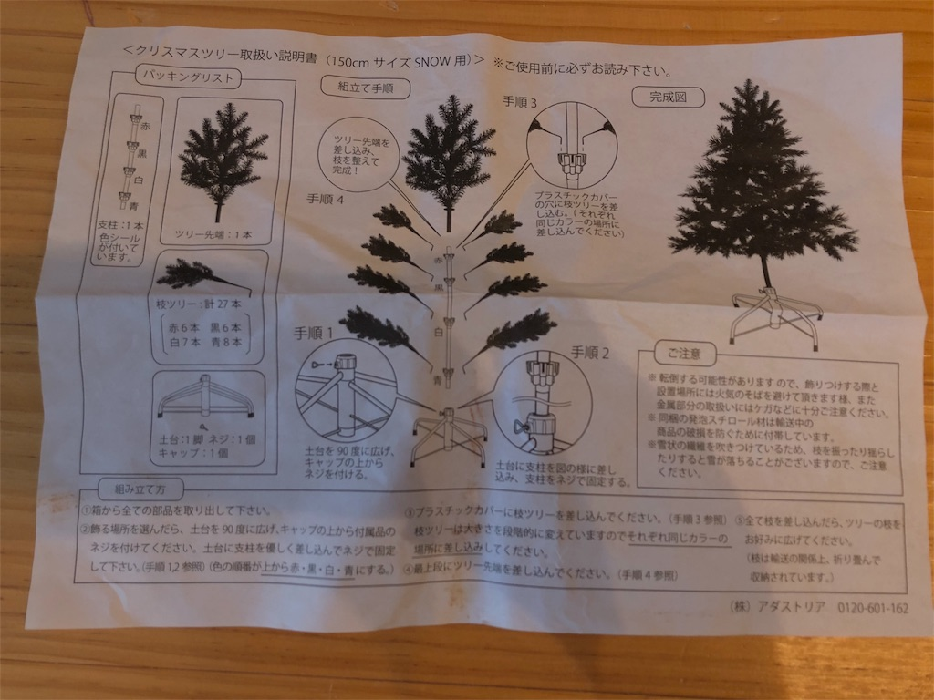 f:id:chiitakachiitaka:20181019180643j:image