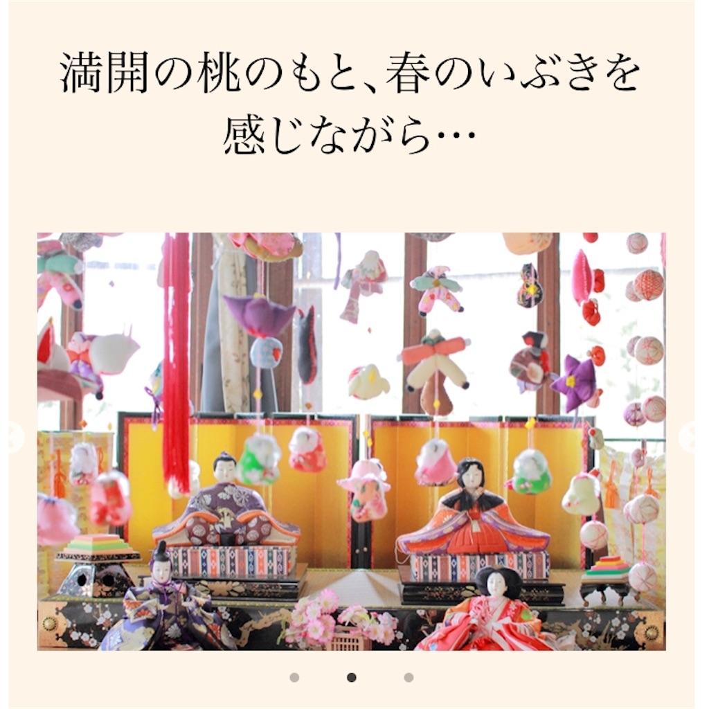 f:id:chiitakachiitaka:20181108094433j:image