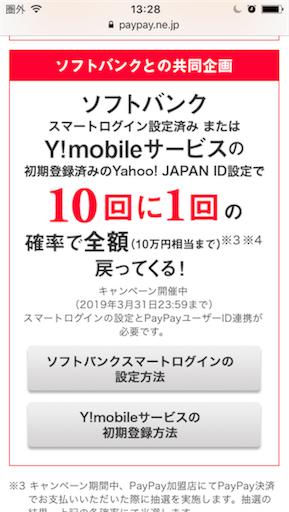 f:id:chiitakachiitaka:20181204134900p:image