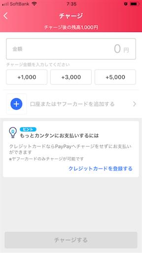 f:id:chiitakachiitaka:20181205075102p:image