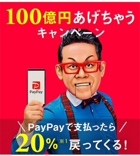f:id:chiitakachiitaka:20181205132528j:image