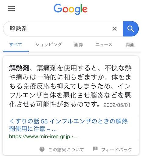 f:id:chiitakachiitaka:20190123102516j:image