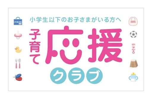 f:id:chiitakachiitaka:20190207151217j:image