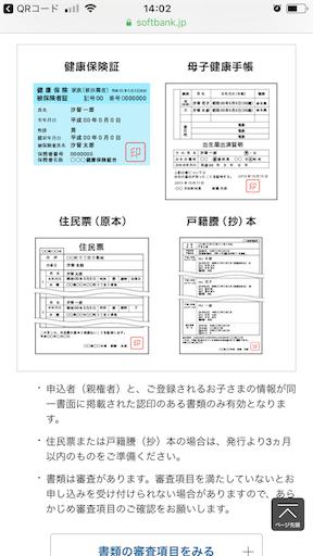 f:id:chiitakachiitaka:20190207160133p:image