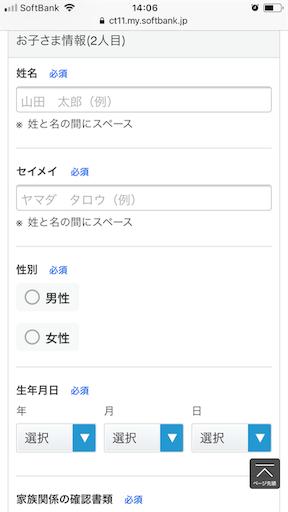 f:id:chiitakachiitaka:20190207160824p:image