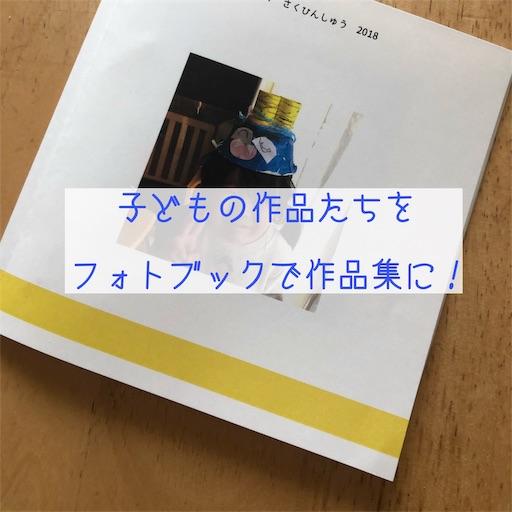 f:id:chiitakachiitaka:20190307105132j:image