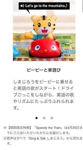 f:id:chiitakachiitaka:20190312004508j:image