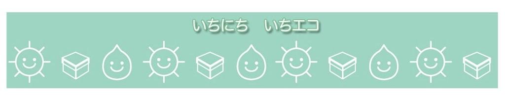 f:id:chiiwaka:20200429151008j:image
