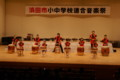 第3回浜田市小中学校連合音楽祭2