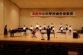 第3回浜田市小中学校連合音楽祭3