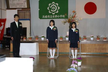 f:id:chika-chan:20090319093228j:image:w300