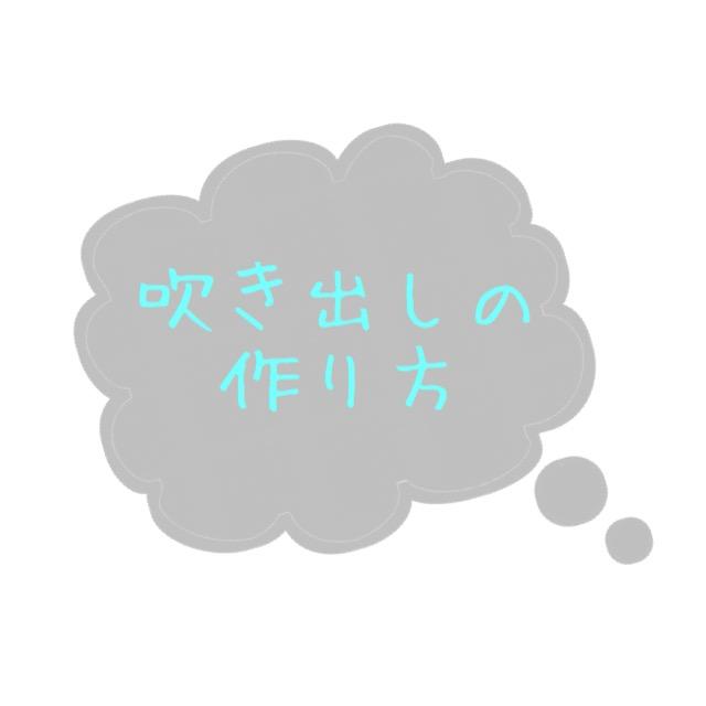f:id:chika_0831:20170325220550j:plain