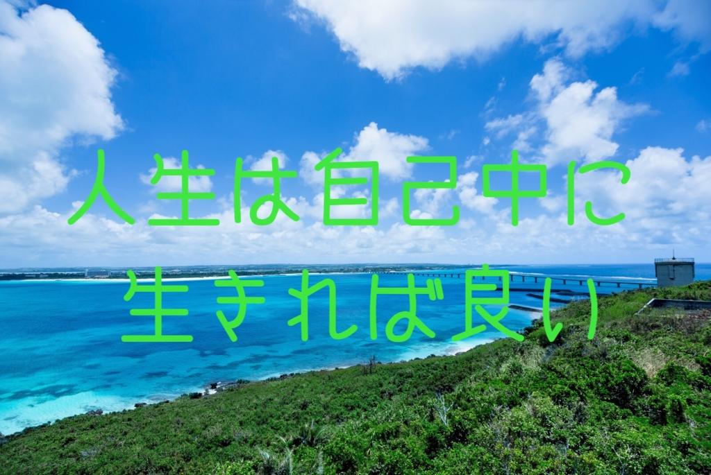 f:id:chika_0831:20170426233216j:plain