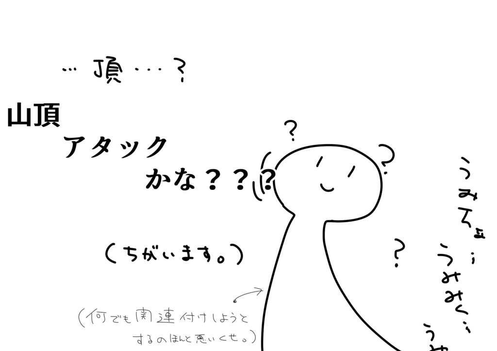 f:id:chika__art:20171018180511j:plain