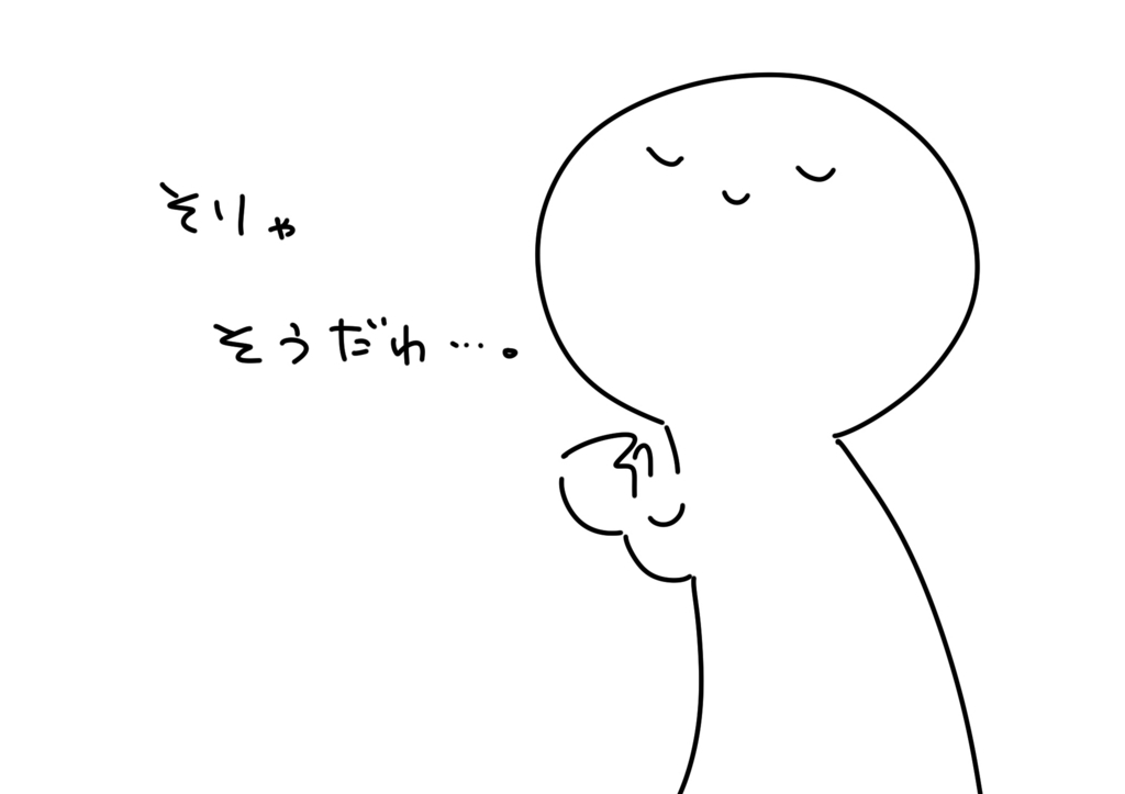 f:id:chika__art:20171022155912j:plain