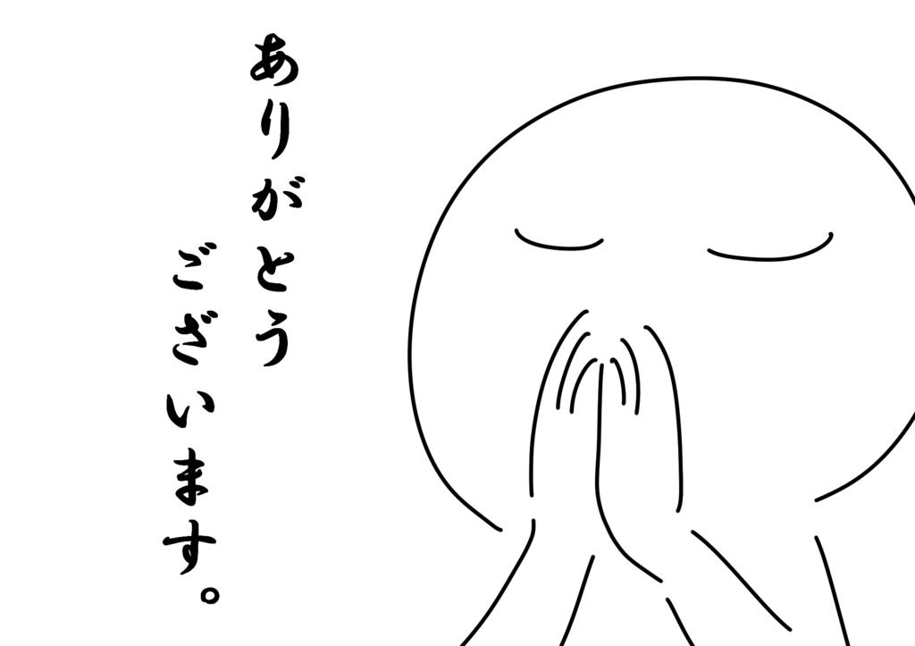 f:id:chika__art:20171022160227j:plain