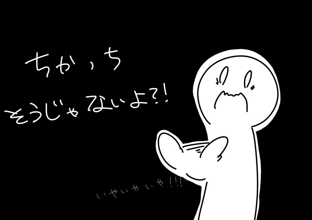 f:id:chika__art:20171022160953j:plain