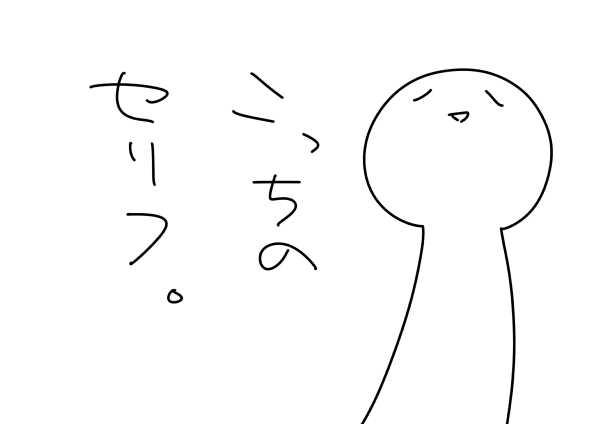f:id:chika__art:20171105210431j:plain