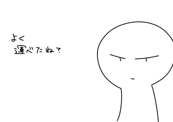 f:id:chika__art:20171105210758j:plain