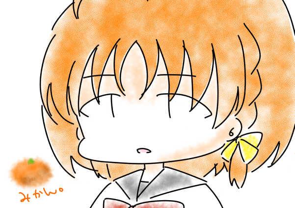 f:id:chika__art:20171105210922j:plain