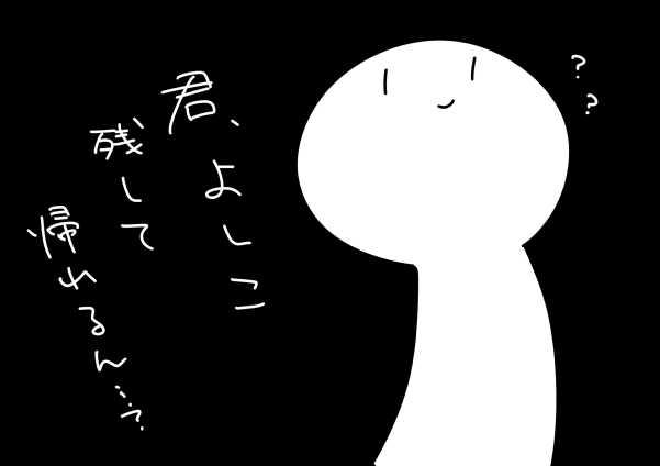 f:id:chika__art:20171105211043j:plain