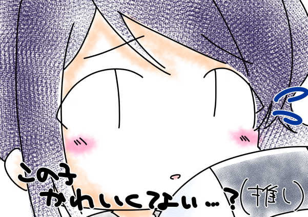 f:id:chika__art:20171105213537j:plain